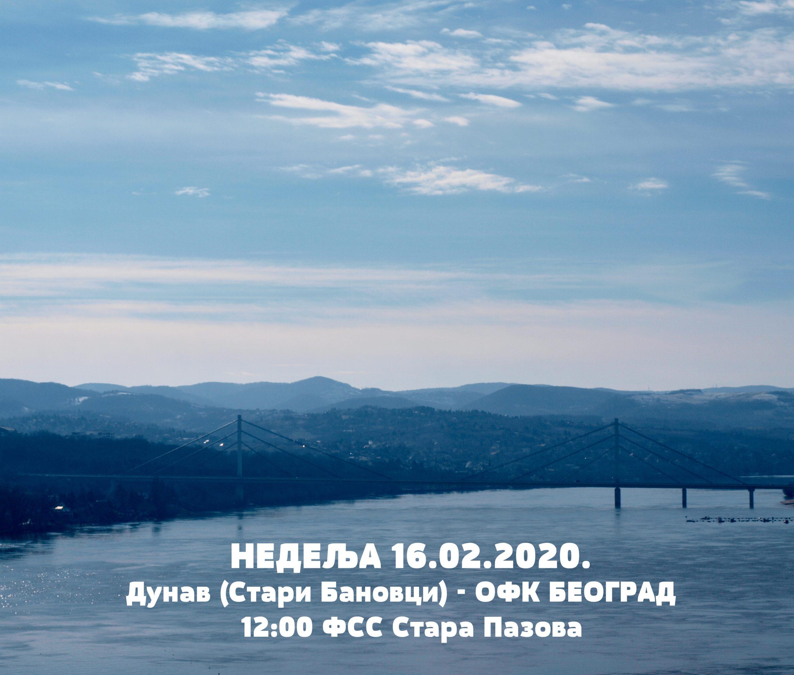 Nova provera plavo belih, nedelja 16.02. – vs Dunav (Stara Pazova)