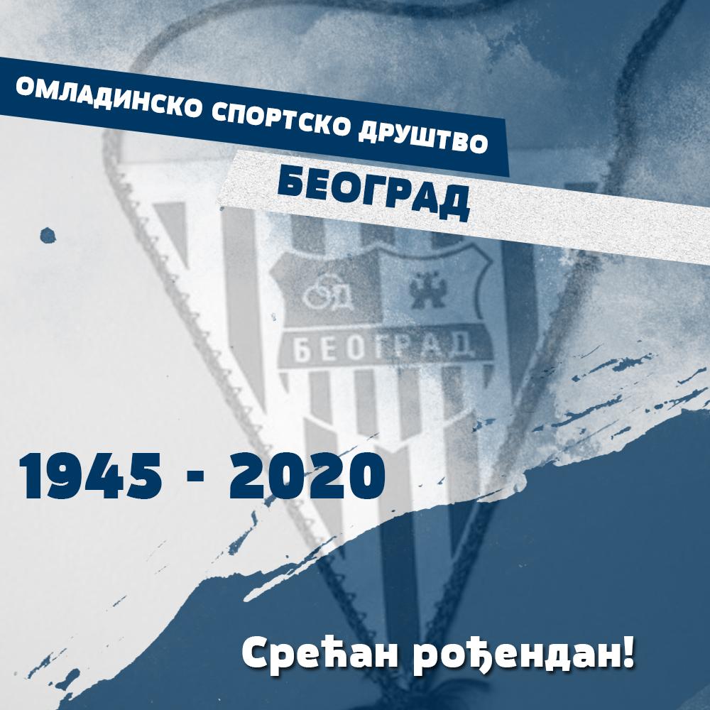 OSD Beograd obeležava 75.rođendan!