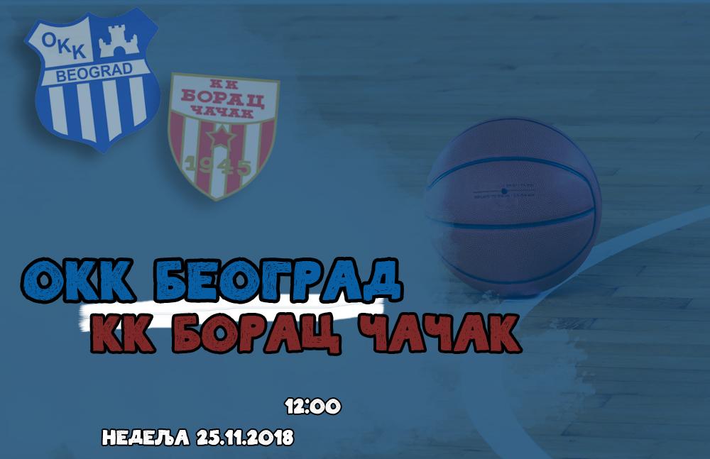 ОКК Београд у недељу. Дерби у Јерковићу!