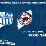 ОФК Београд – ИМТ. Субота 15 часова