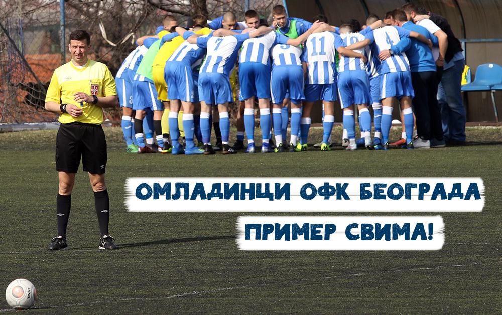 Омладинци ремизирали са Војводином. Победа измакла у финишу!