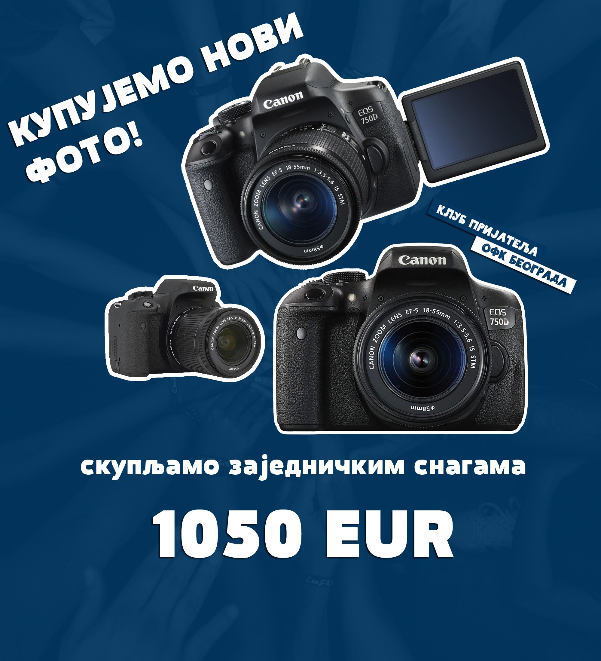 Започета донаторска акција за нови КПО фото апарат