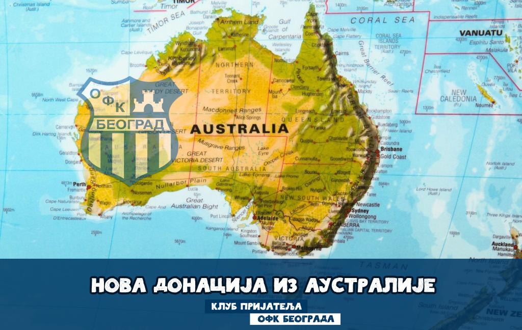 Нова донација из Аустралије за КПО!