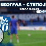 Последња првенствена утакмица на Омладинцу у овој години!