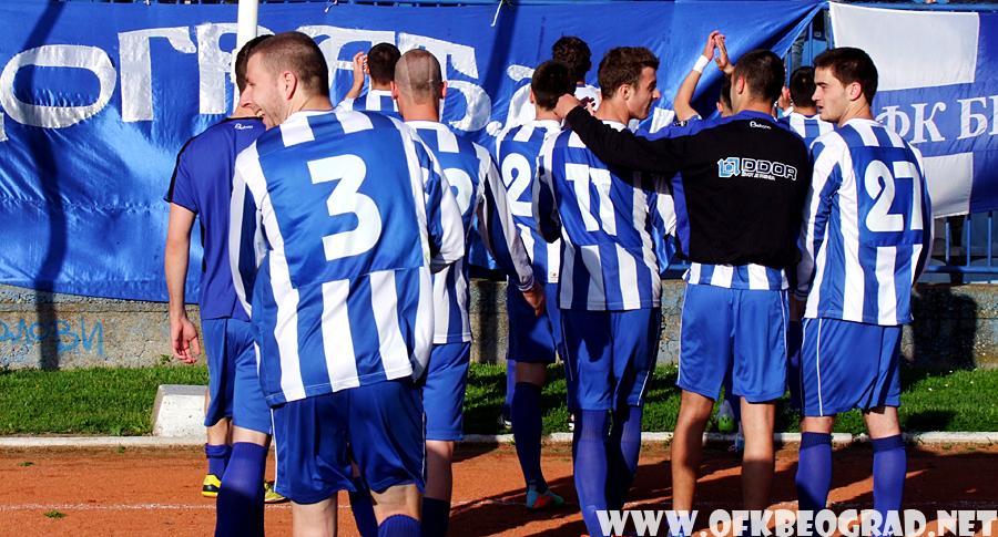 ОФК Београд – ФК Јавор 2-1 (1-1)