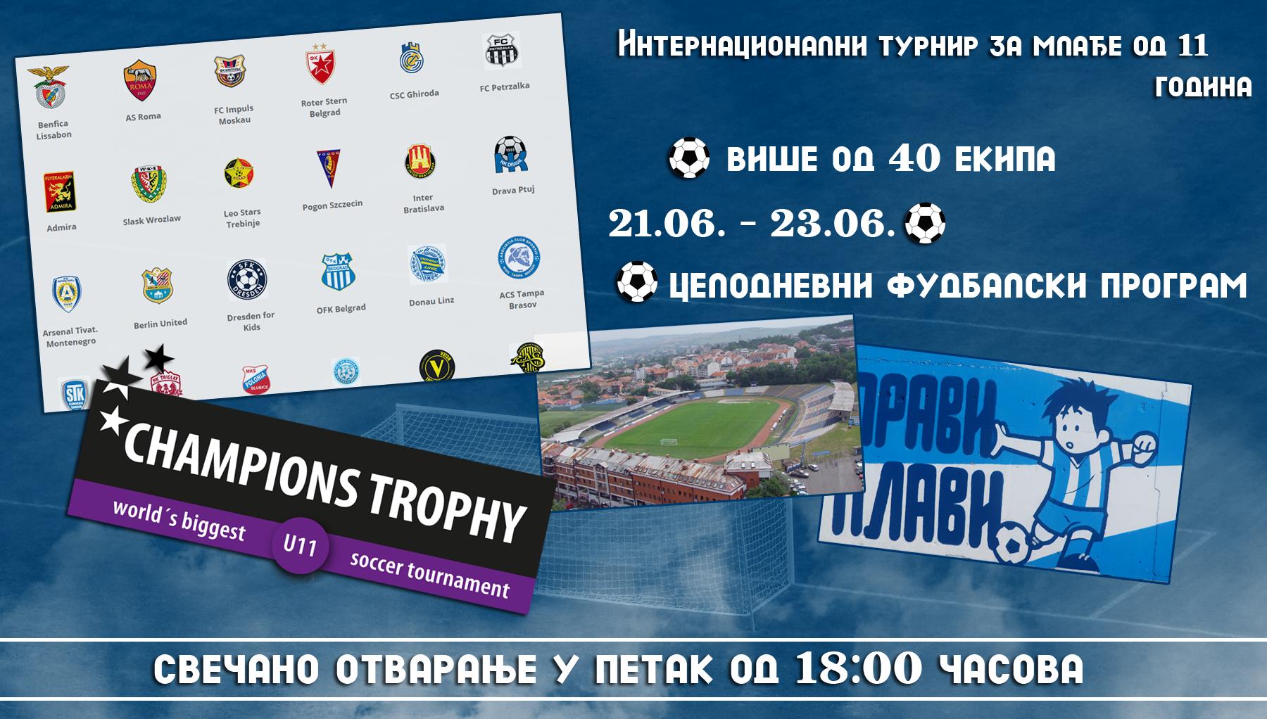 Велики интернационални турнир (У11) на Омладинском стадиону