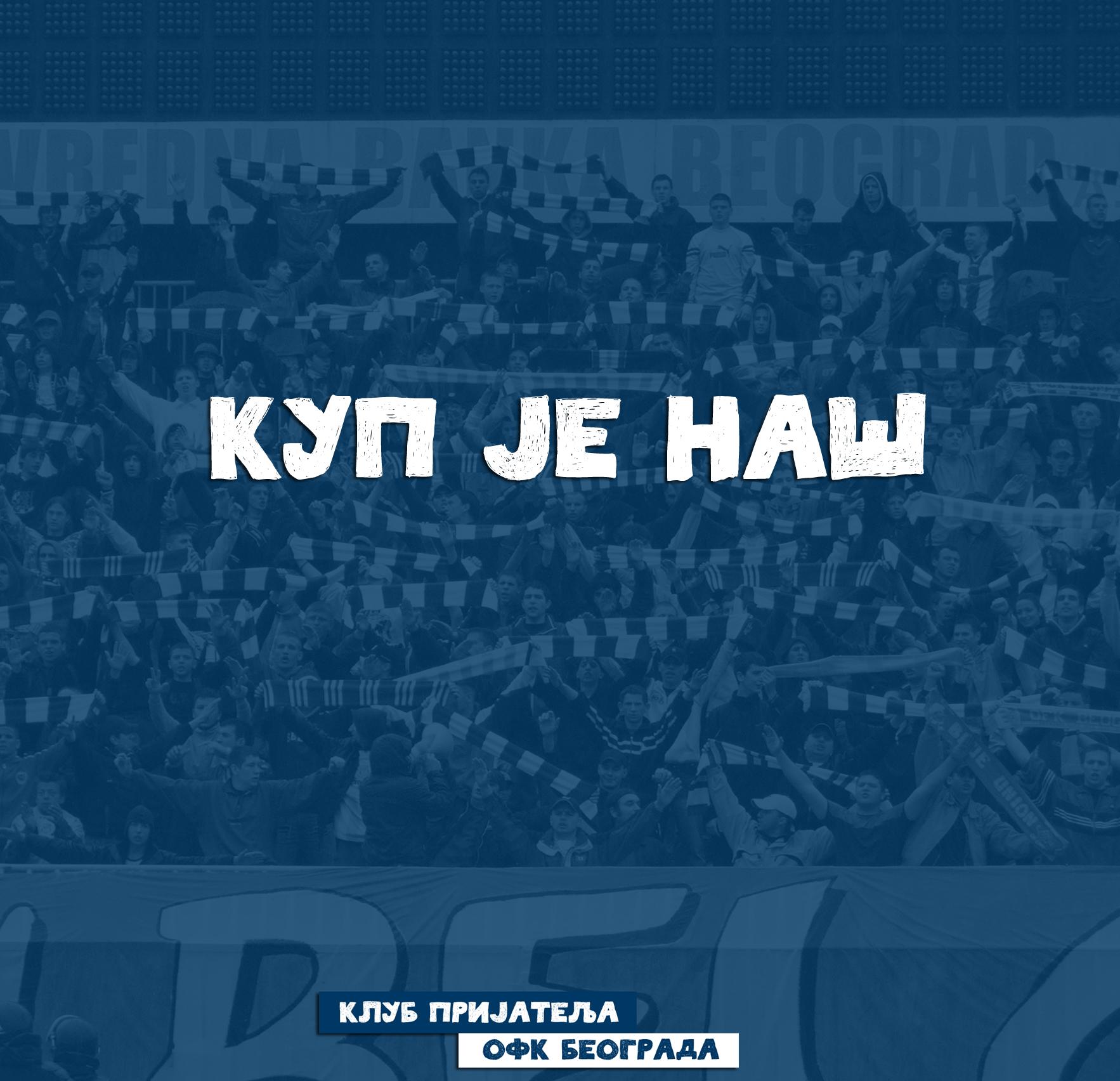 ОФК Београд – Прва Искра 9-0. Следи утакмица сезоне!