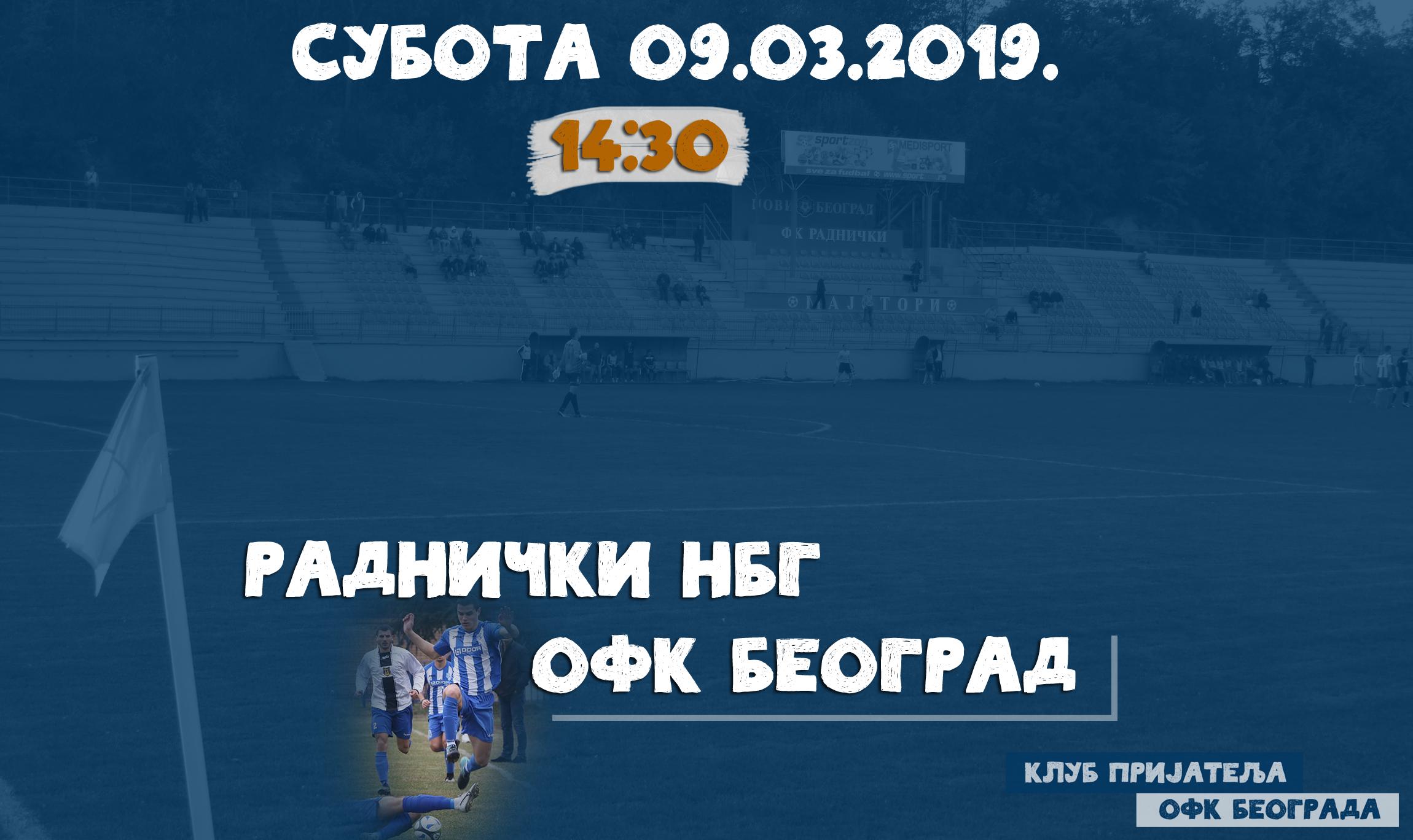 Наставак фудбалске сезоне! Офковци гости Радничком – 09.03.