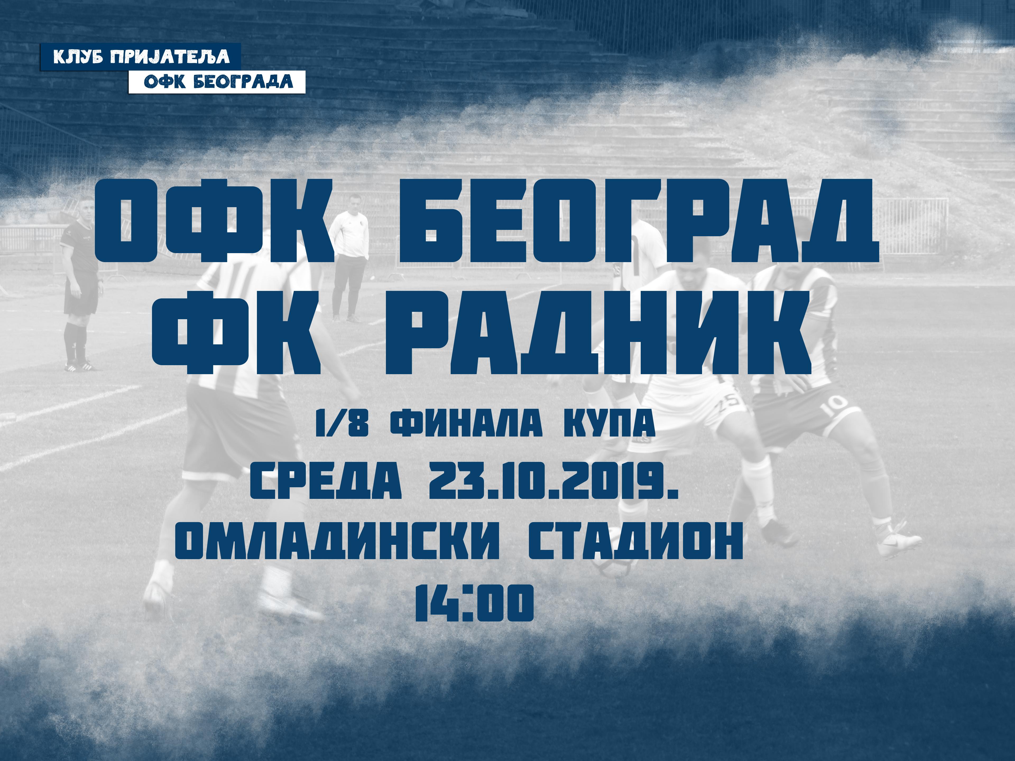 ОФК Београд – ФК Радник, 1/8 финала купа