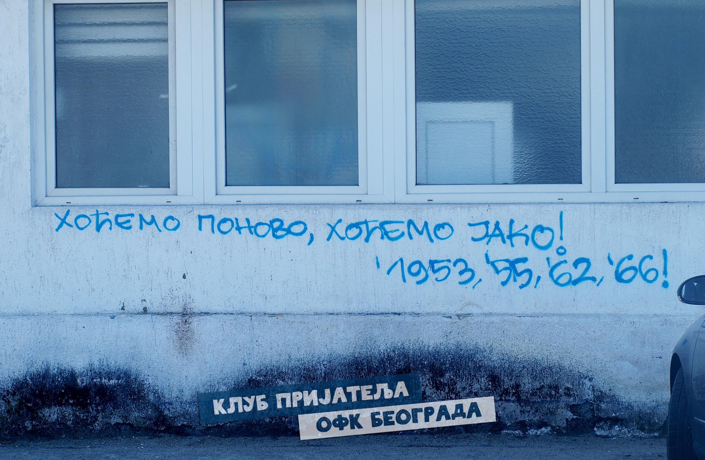 Фото убод! 53-55-62-66