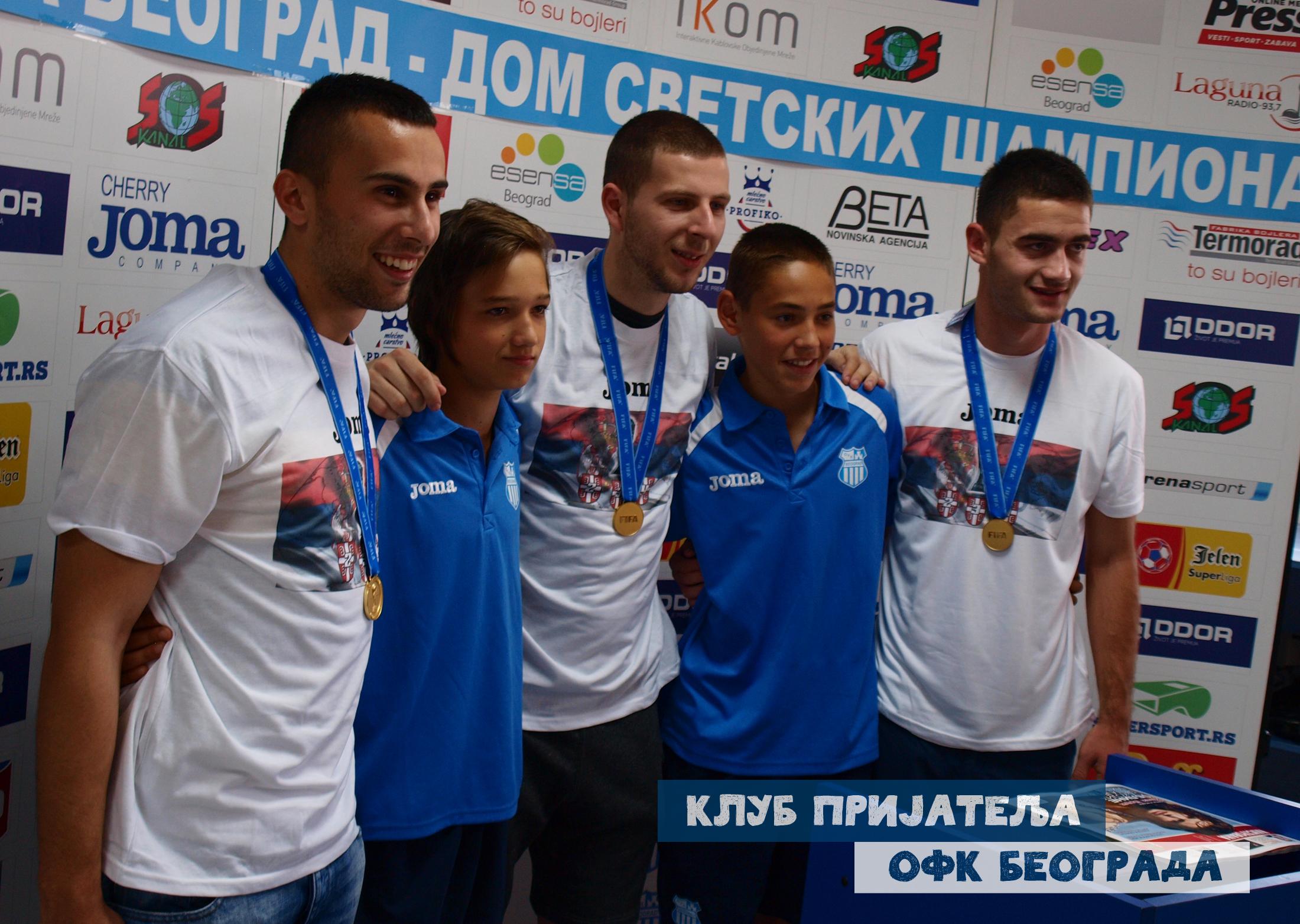 Сећање на титулу омладинске репрезентације Србије