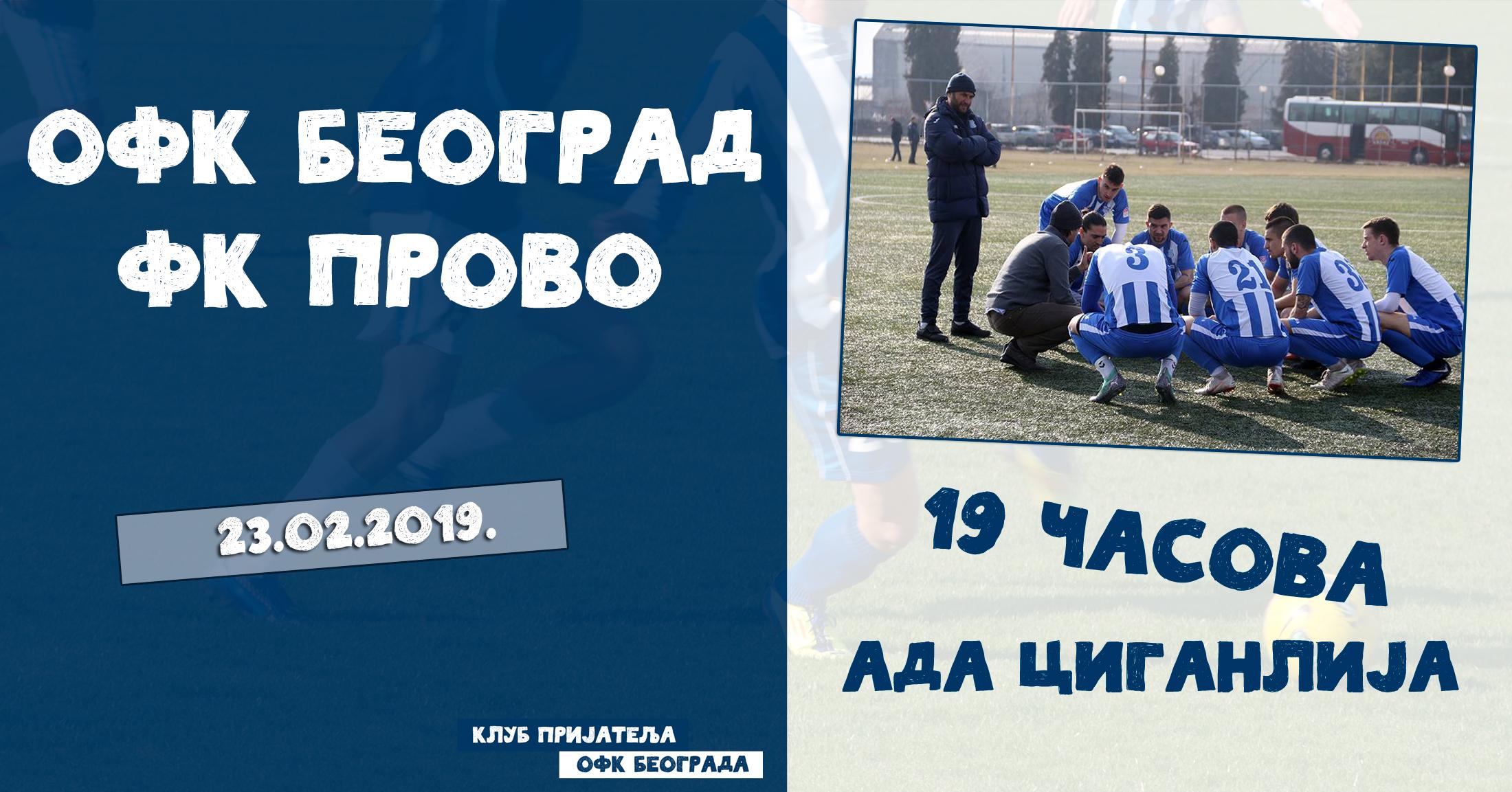 ФК Прово наредни противник. Субота 23/02/19