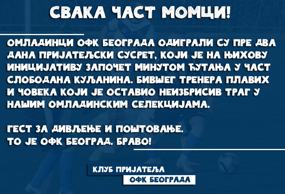 Омладинци одали пошту Слободану Куљанину