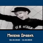 Последњи поздрав Милени Дравић, легенди нашег града