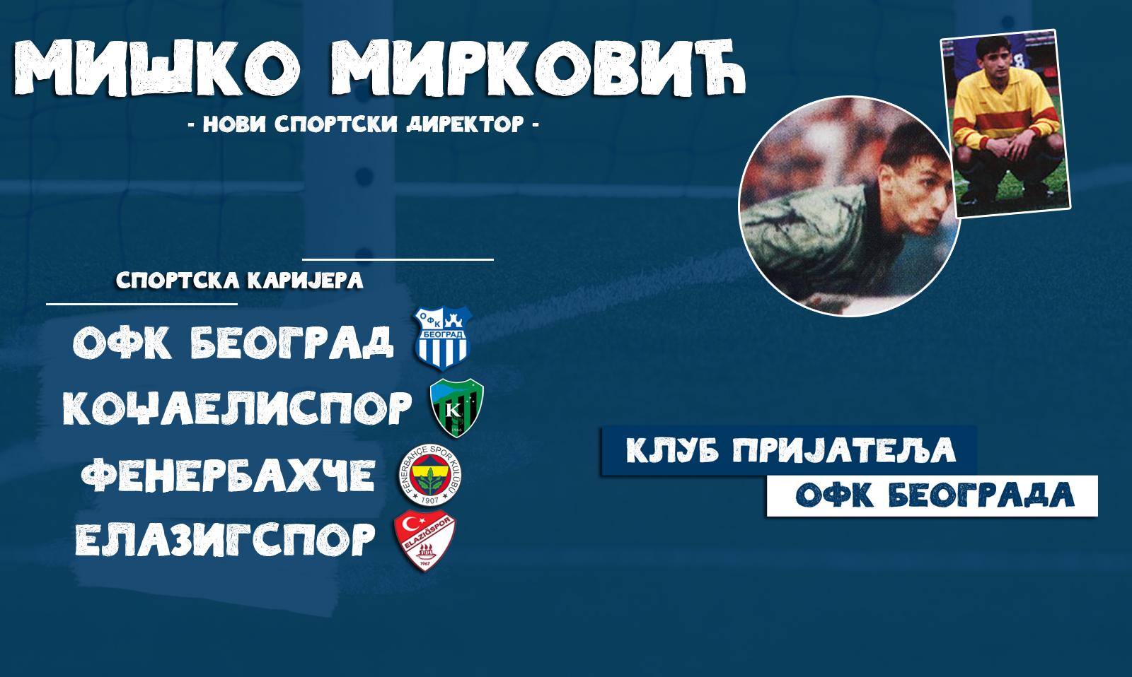 Мишко Мирковић именован за спортског директора