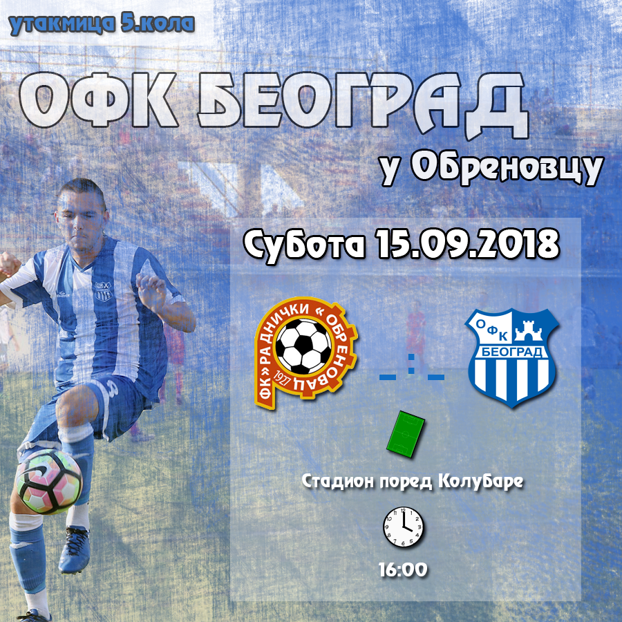 ОФК Београд у Обреновцу! 5.коло!