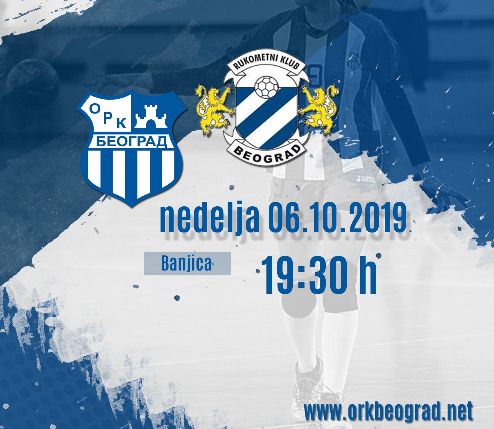 ОРК Београд отвара сезону играња на домаћем терену. Недеља 19:30!