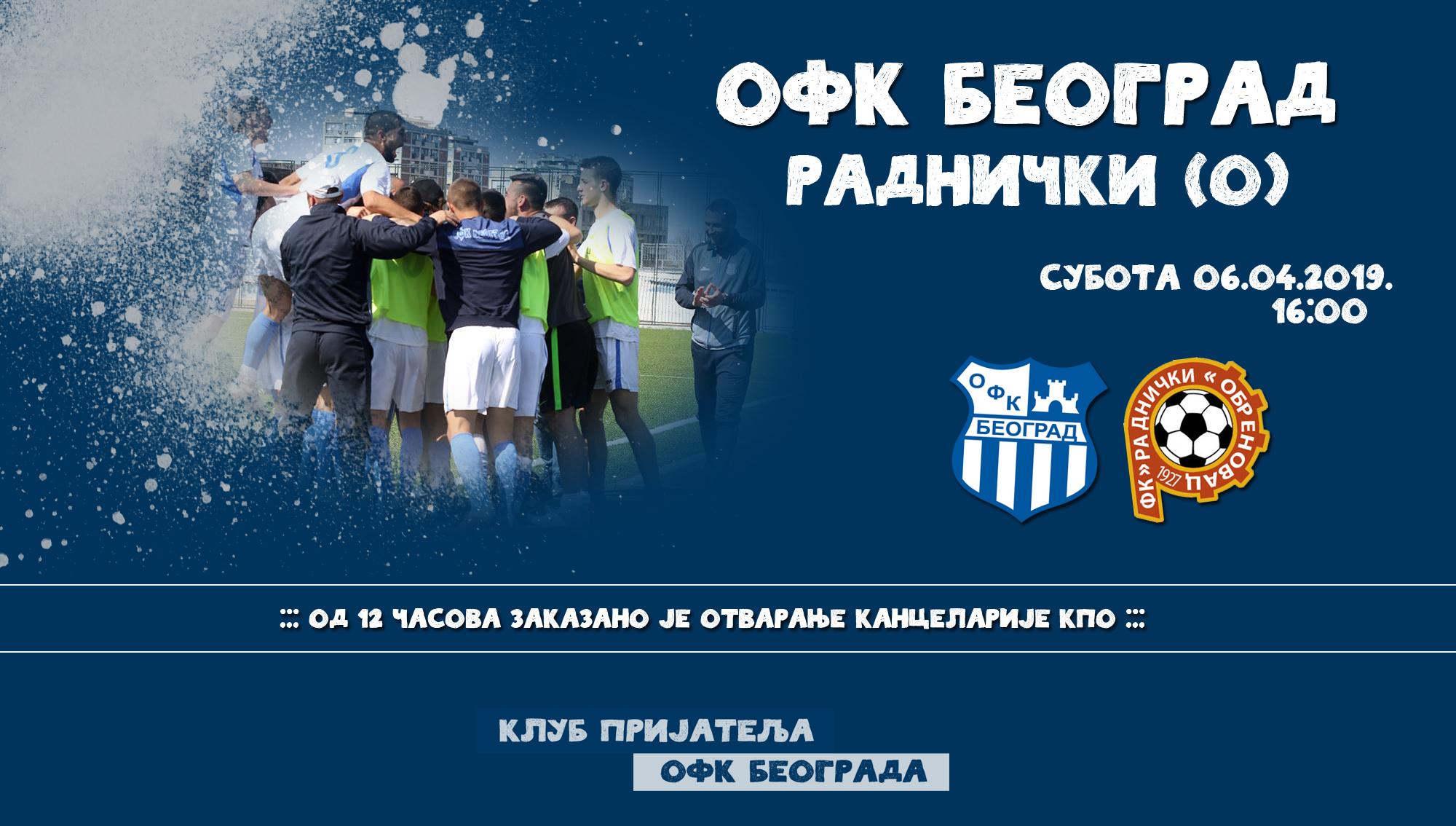 Отварање канцеларије КПО пред утакмицу против Радничког