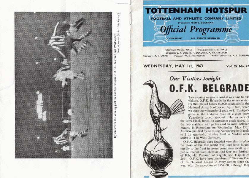 Fudbalski svet priča o Totenhemu. Mi se sećamo 1963-e godine.