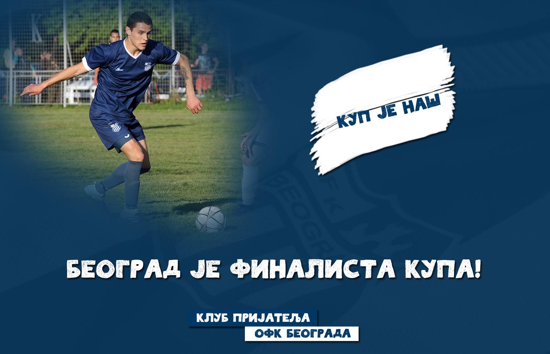 ОФК Београд је финалиста купа!