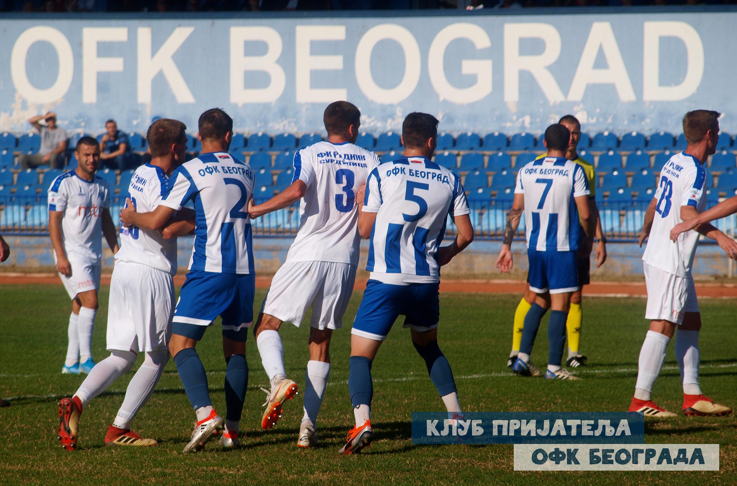 ОФК Београд завршио такмичење у купу ФСС. Пораз од Радника 1-2 (1-1)