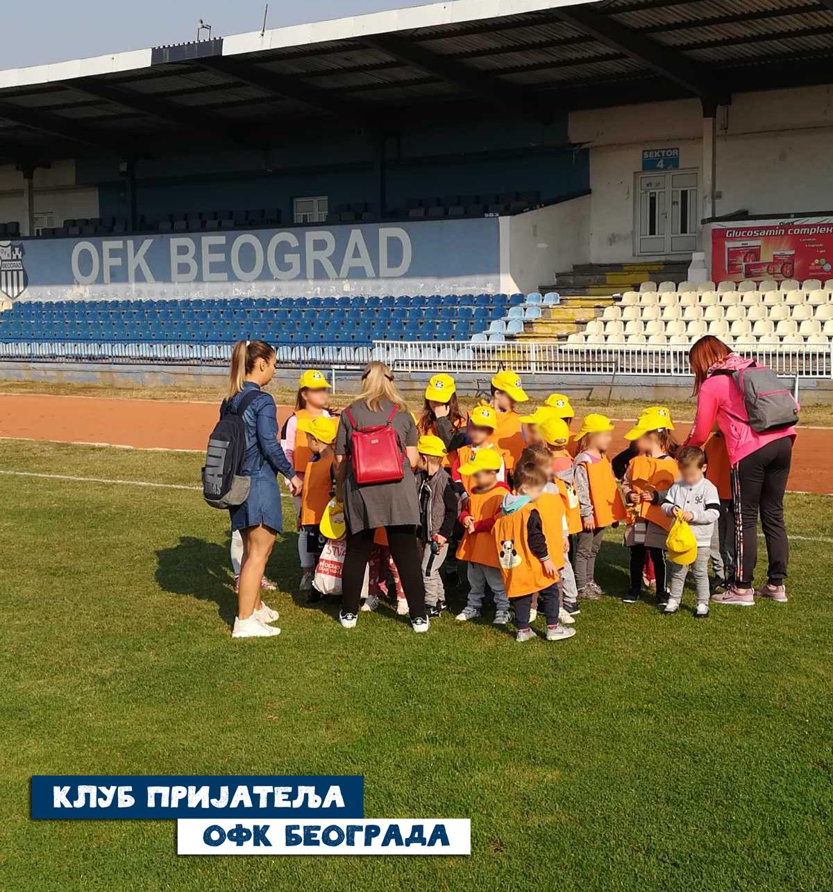 Посета најмлађих гостију нашем стадиону