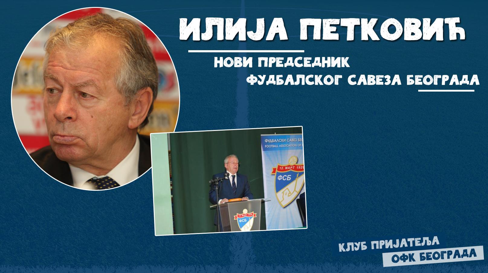 Илија Петковић, нови председник ФСБ