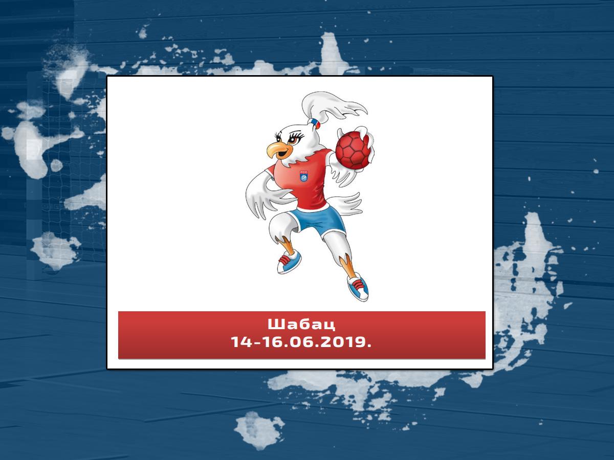 Државно првенство у Шапцу за млађе рукометашице
