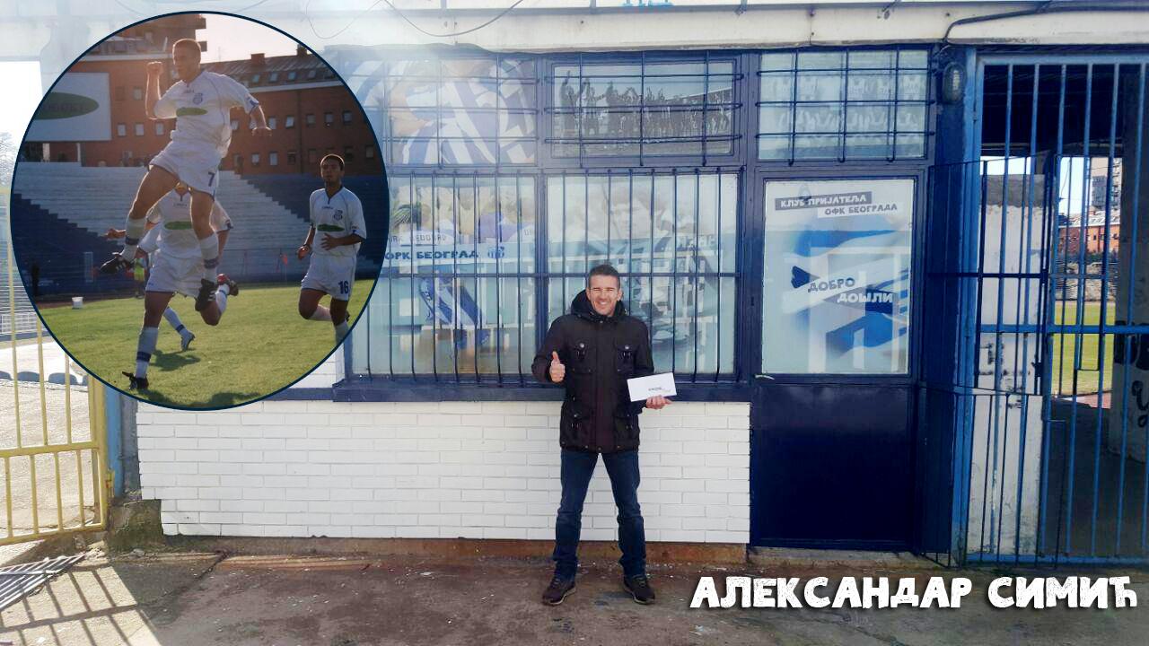 Александар Симић нови члан КПО
