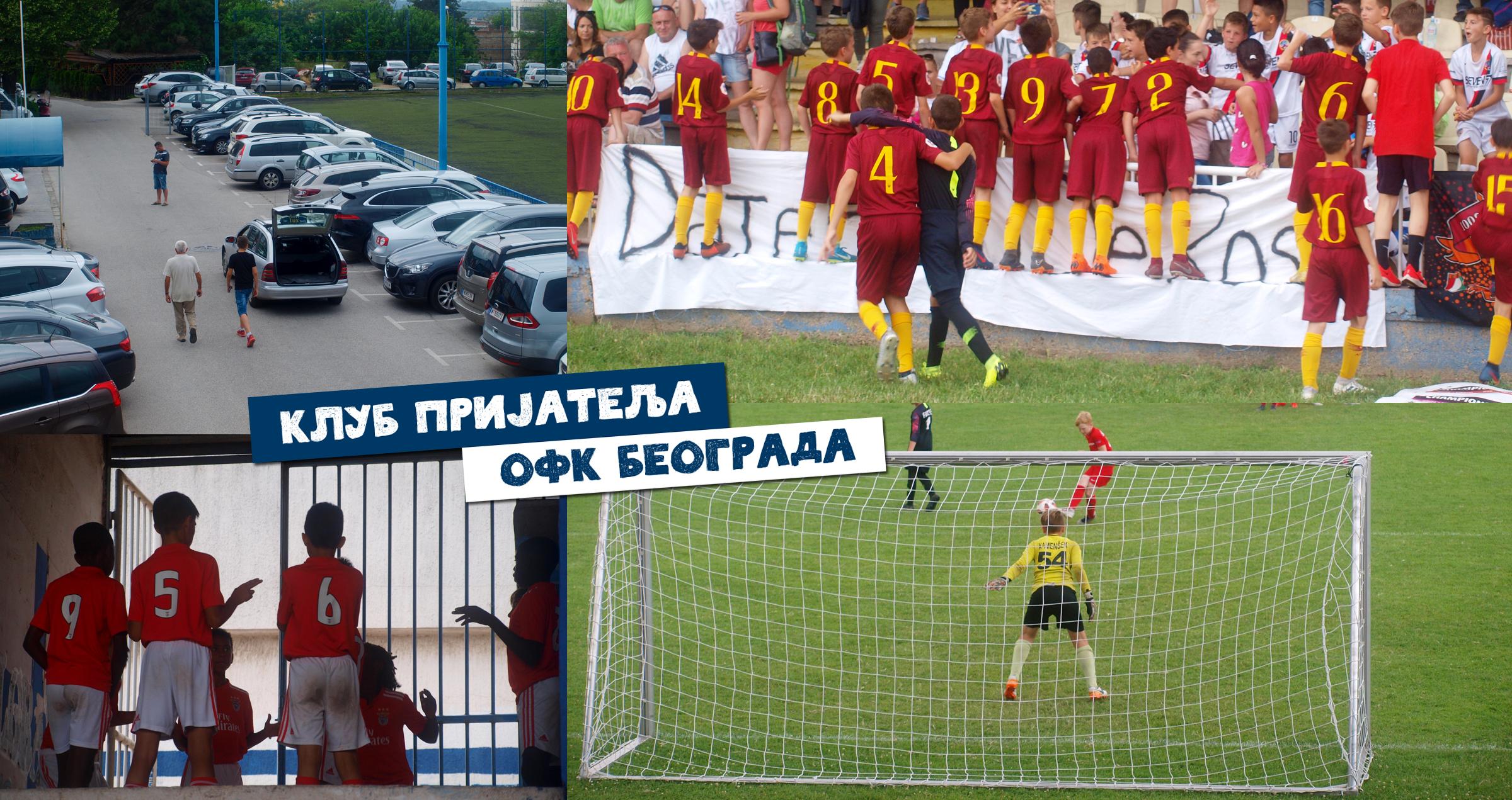 Завршен интернационални турнир