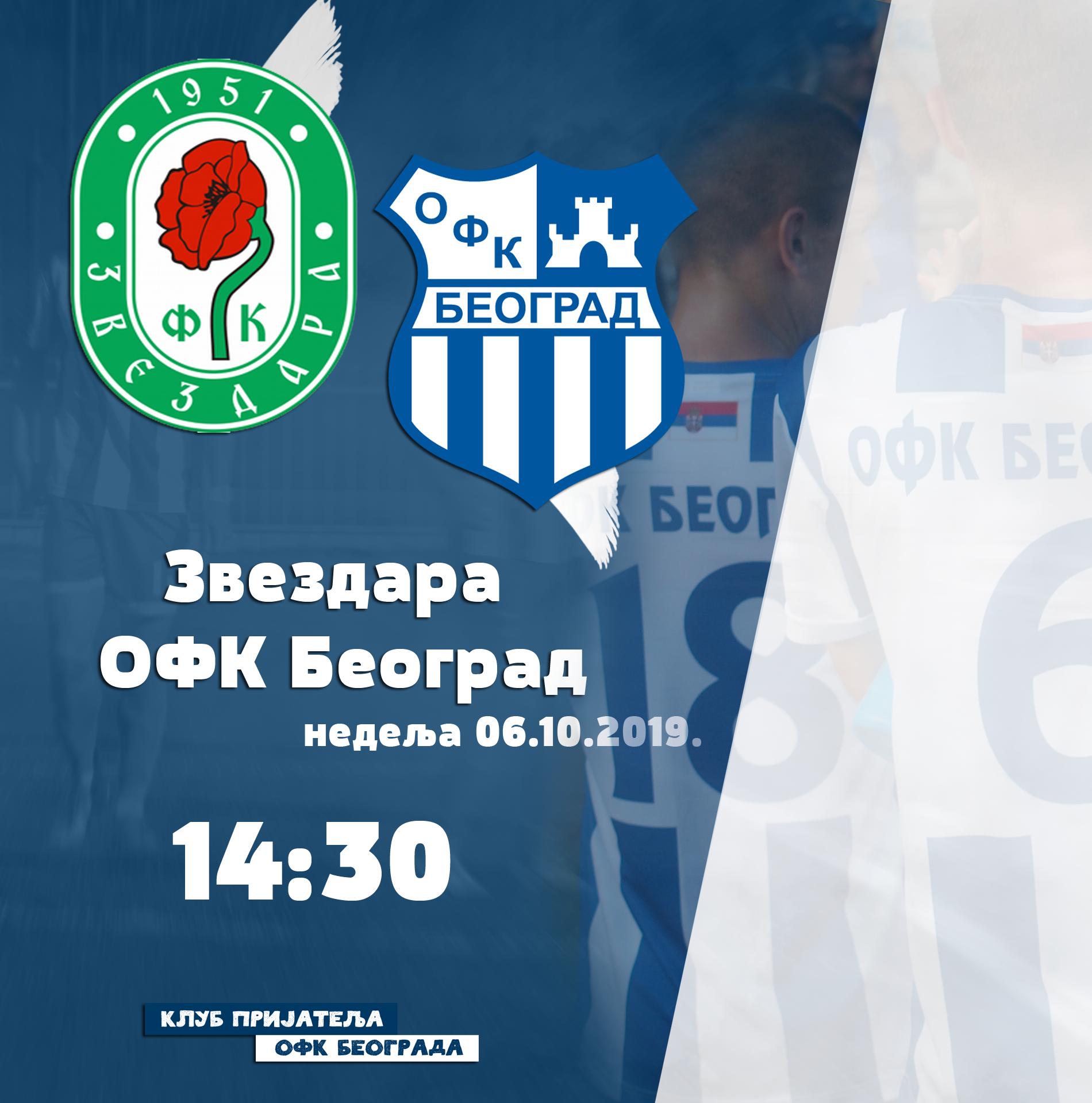 Фудбалски дуел на Звездари. Недеља 06.10. – 14:30